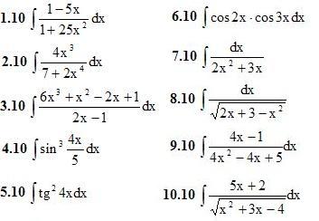 Вариант 10 ИДЗ 8.2 10 интегралов