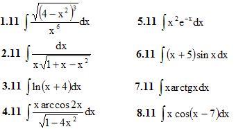 Вариант 11 ИДЗ 8.3 8 интегралов