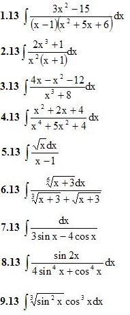 Вариант 13 ИДЗ 8.4 9 задач
