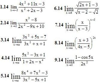 Рябушко Висшаяя Математика Решебник