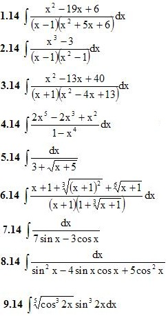 Вариант 14 ИДЗ 8.4 9 задач