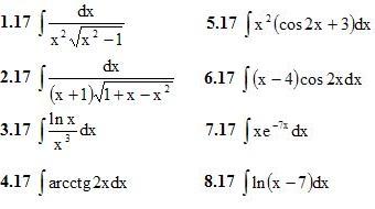 Вариант 17 ИДЗ 8.3 8 интегралов