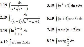 Вариант 19 ИДЗ 8.3 8 интегралов