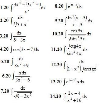 Примеры решений идз рябушко из сборника 1, 2, 3 части