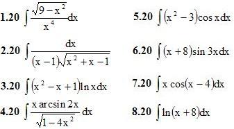 Вариант 20 ИДЗ 8.3 8 интегралов