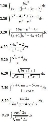Вариант 20 ИДЗ 8.4 9 задач