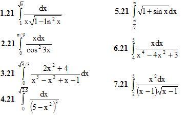 Вариант 21 ИДЗ 9.1 7 задач