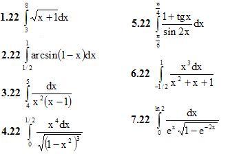 Вариант 22 ИДЗ 9.1 7 задач