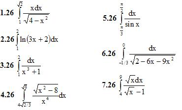 Вариант 26 ИДЗ 9.1 7 задач