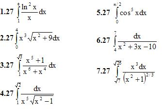 Вариант 27 ИДЗ 9.1 7 задач