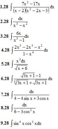Вариант 28 ИДЗ 8.4 9 интегралов
