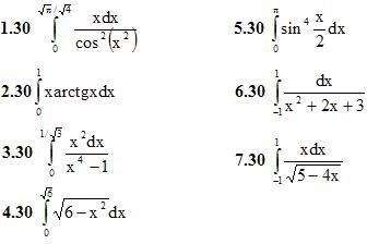 Вариант 30 ИДЗ 9.1 7 задач
