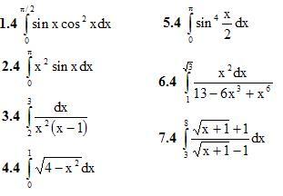 Вариант 4 ИДЗ 9.1 7 интегралов