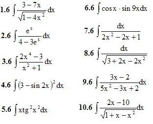 Вариант 6 ИДЗ 8.2 10 интегралов