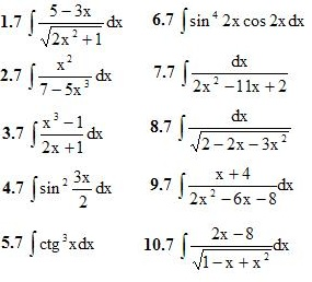 Вариант 7 ИДЗ 8.2 10 интегралов
