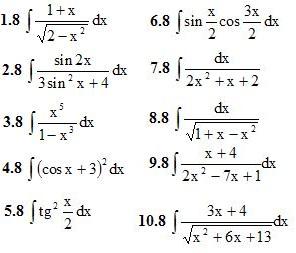 Вариант 8 ИДЗ 8.2 10 интегралов
